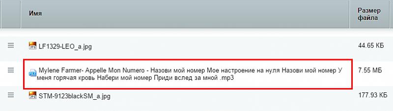 украинские vps хостинги